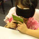 Blind Fold Activation
